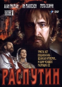 Rasputin - Poster / Capa / Cartaz - Oficial 5