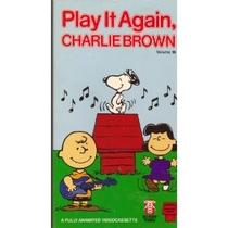Toque de Novo, Charlie Brown - Poster / Capa / Cartaz - Oficial 2