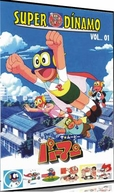 Super Dínamo (Pāman (パーマン))