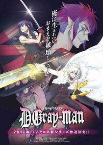 D.Gray-man Hallow - Poster / Capa / Cartaz - Oficial 1