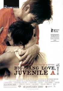 Big Bang Love, Juvenile A - Poster / Capa / Cartaz - Oficial 2