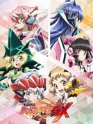 Senki Zesshou Symphogear GX: Believe in Justice and Hold a Determination to Fist. (戦姫絶唱シンフォギアGX Believe in justice and hold a determination to fist.)