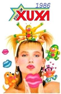 Xou da Xuxa  (1ª Temporada) - Poster / Capa / Cartaz - Oficial 1