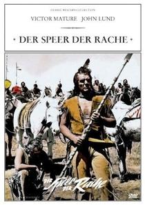 O Grande Guerreiro - Poster / Capa / Cartaz - Oficial 2