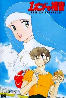 Ichi Pound no Fukuin - Poster / Capa / Cartaz - Oficial 1