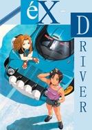éX-Driver (éX-Driver)