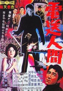 O Segredo do Homem Elétrico - Poster / Capa / Cartaz - Oficial 1