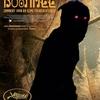 Pitada de Cinema Cult: Tio Boonmee - Que Pode Recordar Suas Vidas Passadas (Loong Boonmee Raluek Chat)