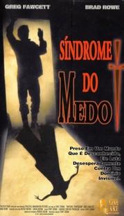 Síndrome do Medo - Poster / Capa / Cartaz - Oficial 2