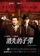 A Bala Desaparecida ( Xiao Shi De Zi Dan)