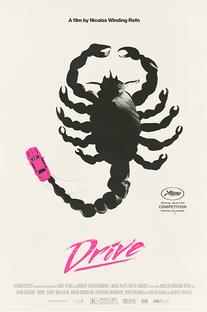 Drive - Poster / Capa / Cartaz - Oficial 7