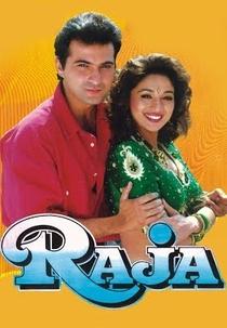 Raja - Poster / Capa / Cartaz - Oficial 6
