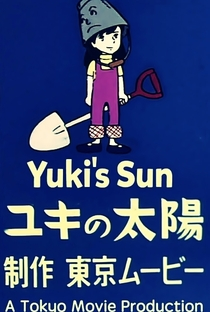 Yuki no Taiyou - Poster / Capa / Cartaz - Oficial 1
