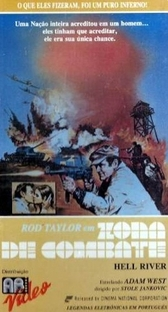 Zona de Combate - Poster / Capa / Cartaz - Oficial 2