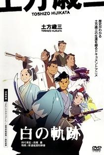 Hijikata Toshizou: Shiro no Kiseki - Poster / Capa / Cartaz - Oficial 1