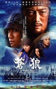 Genghis Khan - O Imperador do Medo - Poster / Capa / Cartaz - Oficial 4