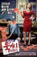Ms. Temper & Nam Jung-Gi (Wookssinamjunggi Hangul: 욱씨남정기)
