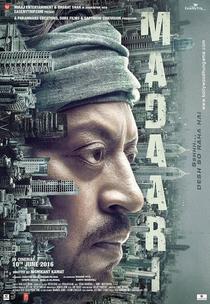 Madaari - Poster / Capa / Cartaz - Oficial 1