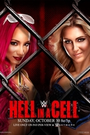 WWE Hell in a Cell (WWE Hell in a Cell)
