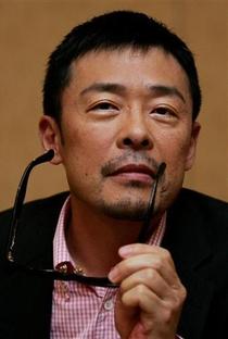 Ken Mitsuishi - Poster / Capa / Cartaz - Oficial 1