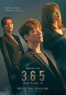 365: Repita o Ano (1ª Temporada)