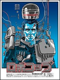 RoboCop - O Policial do Futuro - Poster / Capa / Cartaz - Oficial 10