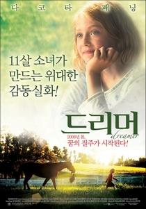 Sonhadora - Poster / Capa / Cartaz - Oficial 3