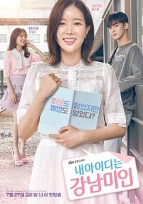 ID: Gangnam Beauty - Poster / Capa / Cartaz - Oficial 1