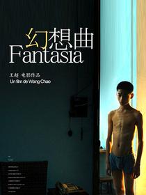 Fantasia - Poster / Capa / Cartaz - Oficial 1