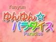 Yunyun Paradise