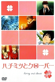 Honey & Clover (1ª Temporada) - Poster / Capa / Cartaz - Oficial 16