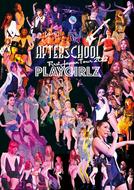 After School 1st Japan Tour: PLAYGIRLZ (After School 1st Japan Tour: PLAYGIRLZ)