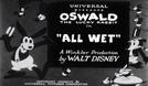 All Wet (All Wet)