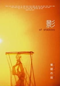 Of Shadows - Poster / Capa / Cartaz - Oficial 1