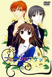 Fruits Basket - Poster / Capa / Cartaz - Oficial 23