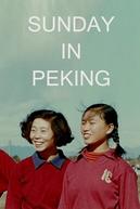 Dimanche à Pekin (Dimanche à Pekin)