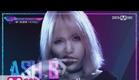 UNPRETTY RAPSTAR2 [11인 래퍼 공개] Nasty 여자래퍼! 애쉬비(Ash-B) 150911 EP.1