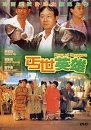 Hero of the Beggars (Gai shi ying xiong)