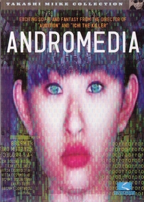 Andromedia - Poster / Capa / Cartaz - Oficial 1