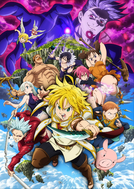 Os Sete Pecados Capitais: Prisioneiros dos Céus (The Seven Deadly Sins: Prisoners of the Sky)