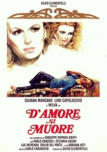 D'Amore Si Muore  - Poster / Capa / Cartaz - Oficial 1