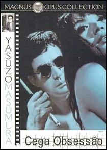 Cega Obsessão - Poster / Capa / Cartaz - Oficial 3