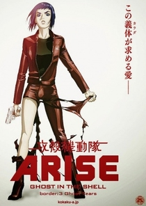 Ghost in the Shell: Arise - Border:3 Ghost Tears - Poster / Capa / Cartaz - Oficial 2