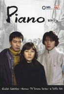 Piano (Piano)