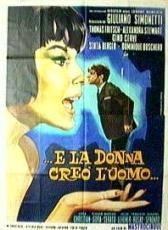 ...E La Donna Creò L'Uomo  - Poster / Capa / Cartaz - Oficial 1