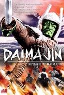 A Volta dos Monstros Gigantes (Daimajin ikaru)