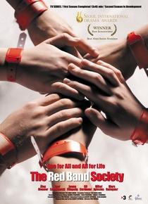 Polseres Vermelles (2ª Temporada) - Poster / Capa / Cartaz - Oficial 1