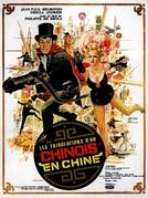 Fabulosas Aventuras de um Playboy  (Les tribulations d'un Chinois en Chine)