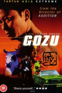 Gozu - Poster / Capa / Cartaz - Oficial 5