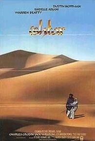 Ishtar - Poster / Capa / Cartaz - Oficial 1